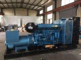 廊坊柴油发电机厂箱式无噪音静动发电机地方用电