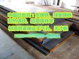 20Cr冷轧合金结构钢20Cr卷带、冷拉棒