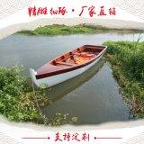 湖北欧式手划船多少钱楚风木船制造情侣游船