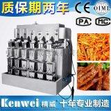 红油笋片定量称重给袋式包装机 腌制萝卜条定量称重机