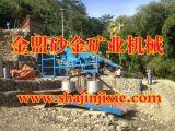 鐵粉提取設備旱地砂金設備