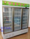 安徽阜陽佳伯JB-YLG-V3醫藥陰涼冷藏櫃