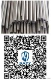 超高压钢管价格 高压钢管厂家