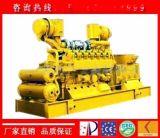 150KW天然气发电机组/150千瓦天然气发电机