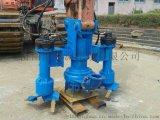 挖掘机流沙泵,液压油渣泵,稀土矿粉泵,粉浆泵
