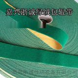 纺织印染用绿绒包辊带/防滑绿绒带/植绒糙面布