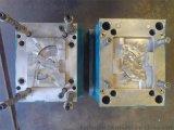 江门、中山、珠海、广州各种注塑模具设计、制作