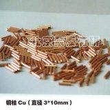 高纯金属材料-高纯镀膜材料