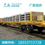 轨道式超低牵引平板拖车  平板拖车参数
