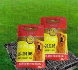 優質谷物新鮮鮮肉全樂飼料寵物狗糧成犬糧