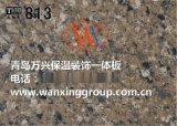 WX-606瓷砖粘结剂_青岛瓷砖粘结剂_青岛瓷砖粘结剂价格批发