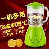 深圳海蒂传奇科技发展有限公司官网破壁营养料理机LMF-108
