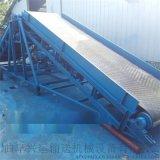 供应西瓜装车输送机,煤矸石爬坡输送机,轻型装车机定制y2