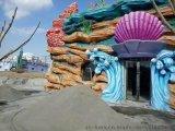 广东儿童体验乐园游乐场设计装饰装饰