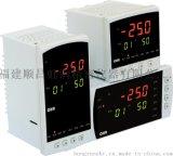 虹润网上商城推出PID自整定温控器