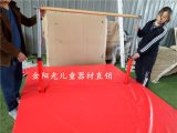 儿童运动单双杠 室内运动馆快乐体操器材单杠 双杠引体向上单双杠