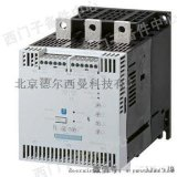 北京现货3RG4014-0CD00西门子软启动