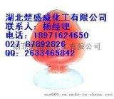 颜料红179 供应全国产家直销
