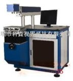CO2非金属激光打标 光纤激光打标机 木制品激光打标