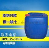 甲基丙烯酸羥乙酯生產 廠家 價格 用途