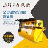 全自動數控鋼筋彎箍機 自動鋼筋折彎機廠家