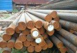 现货销售西宁特钢34CrNiMo6圆钢合金钢