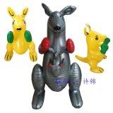 pvc充气公仔 充气袋鼠 袋鼠充气玩具