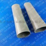 (专业生产)绝缘电力硅胶管,冷缩电力管