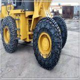 20型輪胎保護鏈16-70-20高密度加強加厚耐磨型輪胎保護鏈