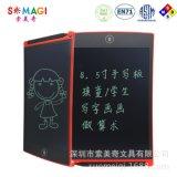 工廠直銷 8.5寸LCD液晶電子兒童寫字板 一件包郵 辦公學習草稿本