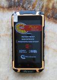 途为V8三防智能手机