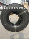 供应沃斯顿中国重汽 陕汽 1200规格轮胎