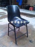 防静电四角靠背椅 导电椅 实验室凳子 化验室 工程研发椅子 车间专用凳子
