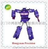 广州深圳珠三角变形金刚塑胶玩具设计与制模