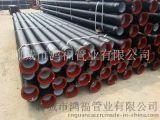 济宁现货供应球墨铸铁穿线管/电力穿线管道