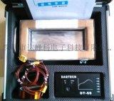 隧道炉炉温跟踪仪DT-60
