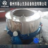 800mm内径(30kg容量)不锈钢甩干脱水机