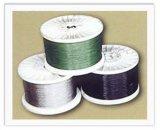 锋敏优质彩色包胶钢丝绳