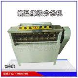 最新数控橡胶机械 立卧液压分条切胶机 橡胶修边机 可定做 热卖