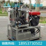 常温车载划线机LM/LL6040 常温车载划线机