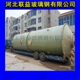 大量供应0.5吨锅炉脱硫塔、玻璃钢水膜脱硫除尘器