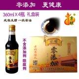 京酿360ml*4瓶零添加酱油酱香浓郁