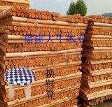 旋板厂松木木芯 苗木支撑杆 松木换鞋凳