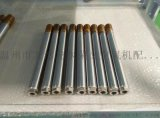新亚低温泵配件密封圈活塞杆厂家
