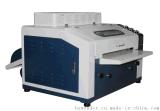 台式 12寸 光面淋膜机(WD-LM320A)