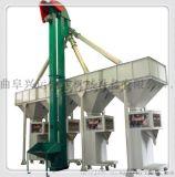 挖斗式输送机 建筑工地斗式输送机 斗式配料机