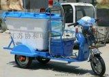 新款纯电动保洁车