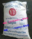 上海跃达五水偏硅酸钠颗粒/哪里有卖粉状五水偏硅酸钠