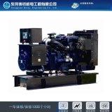 韩国大宇650KW柴油发电机组厂家直销 进口发电机组