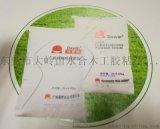 木胶粉  脲醛树脂胶  单组份粉状胶粘剂  曲木胶